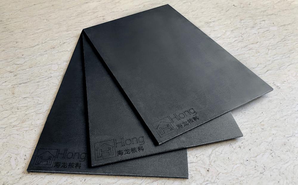 中子吸收板材