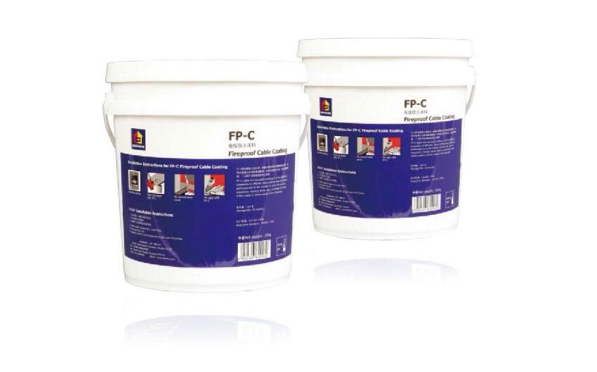 FP-CF电缆防火涂料