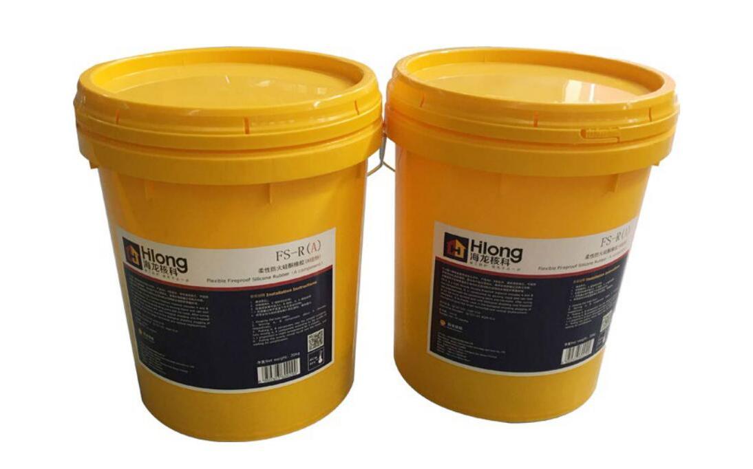 FS-R柔性防火硅酮橡胶