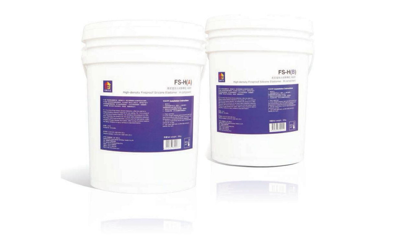 FS-H高密度防火硅酮橡胶